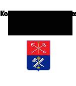 Комитет имущественных отношений Санкт-Петербурга
