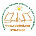 Официальный сайт уполномоченного по правам ребенка